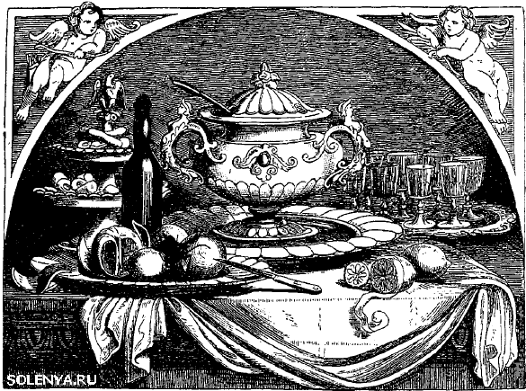 Старинные рецепты наливок