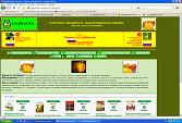 SOLENYA.RU - сайт про соленья и заготовки, квашеные овощи, домашнее консервирование.
